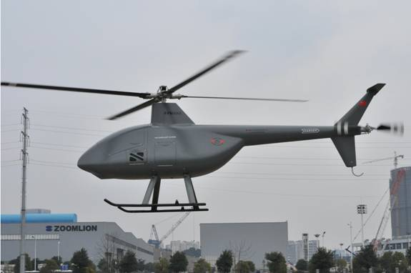 Chinese Helicopter Drone